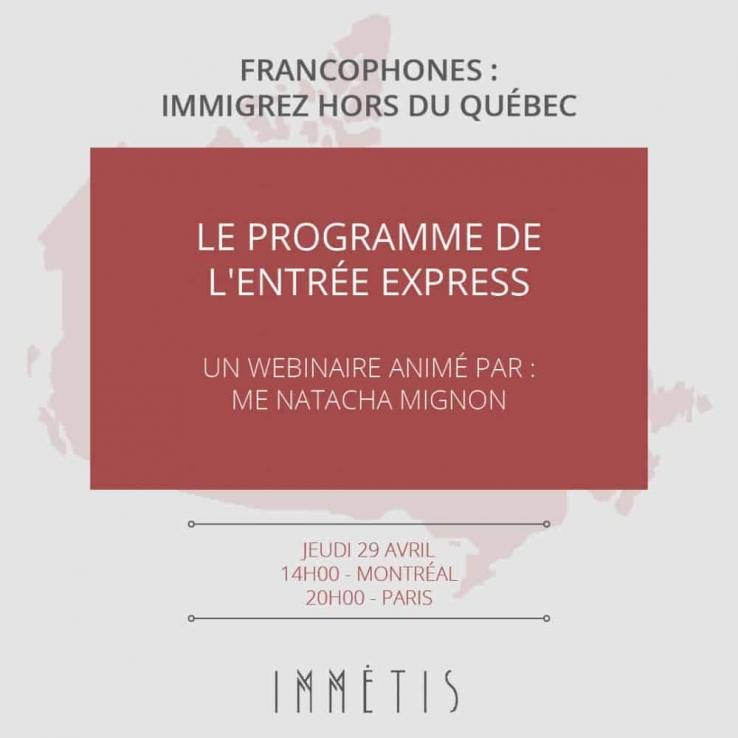 LE PROGRAMME DE L'ENTRÉE EXPRESS